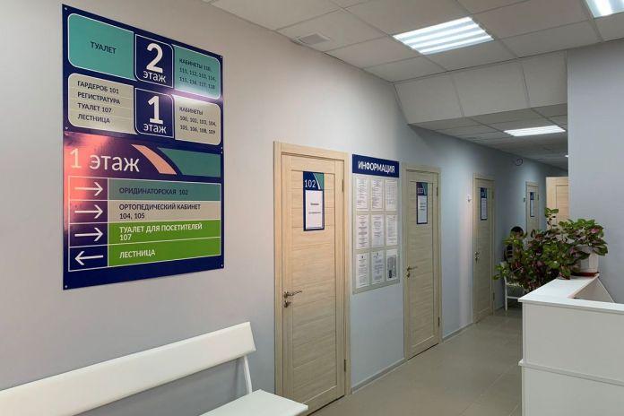 В Михайловской межрайонной больнице отремонтировали стоматологическое отделение