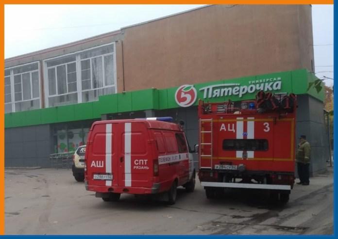 Пожар в «Пятёрочке» на улице Космонавтов в Рязани тушили 5 расчётов