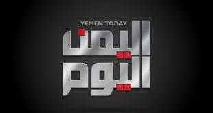 ماهو اليوم الوطني السعودي بماذا يحتفل السعوديون فى سبتمبر