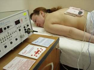 Физиотерапия при беременности - Гинеколог