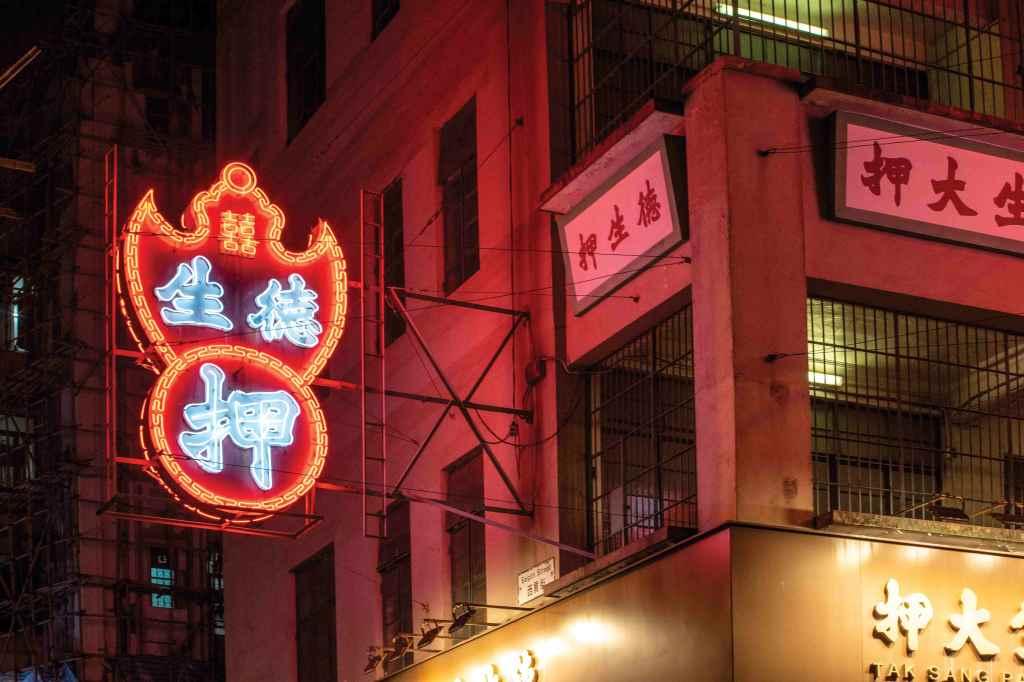 向經典致敬!香港五大霓虹打卡景點 – 七逗旅遊網