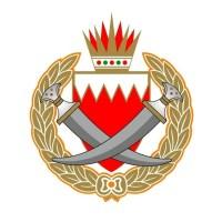 بيان لوزارة الداخلية .. التعاطف أو المحاباة لحكومة دولة قطر أو الاعتراض على إجراءات مملكة البحرين ، جريمة يعاقب عليها القانون