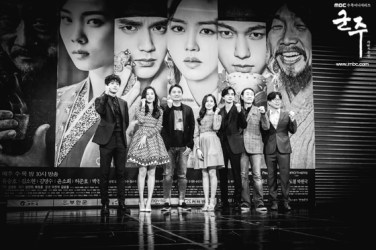 gunju_photo170508181838imbcdrama11