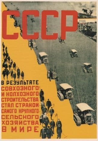vintage russian poster state farm and collective farm construction 1931