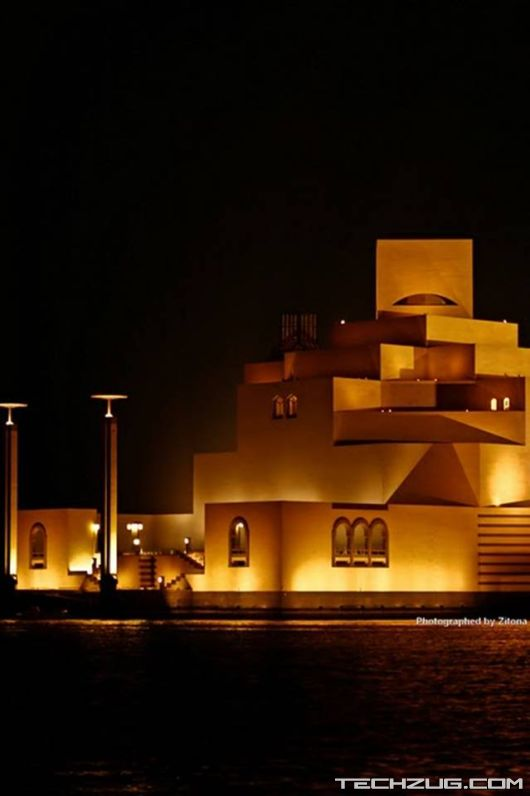The Museum of Islamic Art