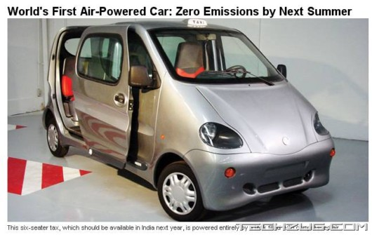 Air Powered Car by TATA