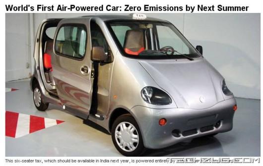Air Powered Car by TATA
