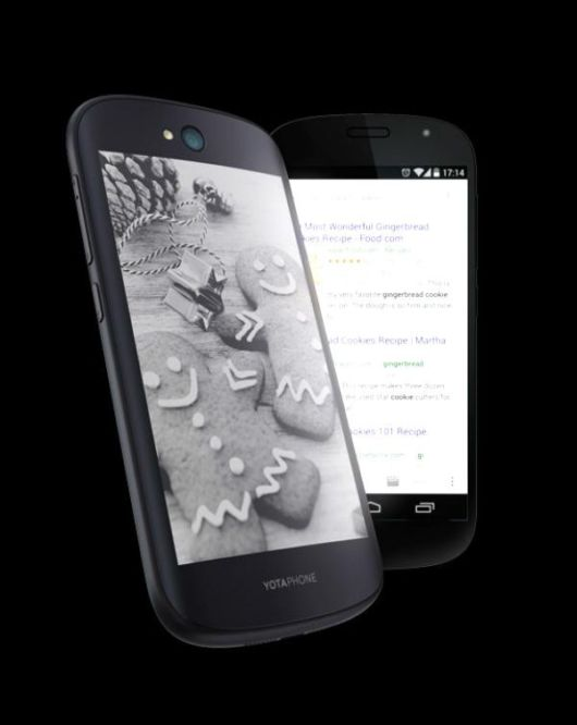 Worlds First Double Screen Future Smartphone