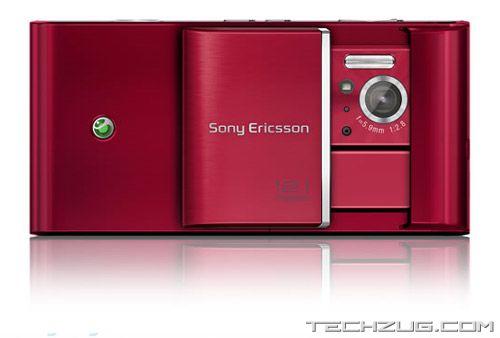 Sony Ericsson Satio with 12.1MP Cam