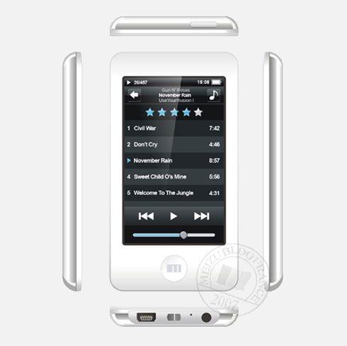 Meizu M7 - The iPod Touch Clone