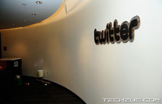 Amazingly Beautiful Twitter Office