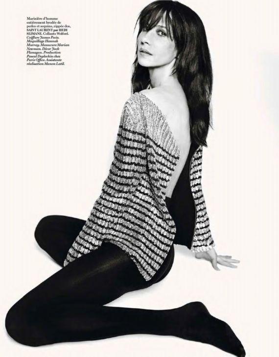 Sophie Marceau In Vogue Paris Magazine