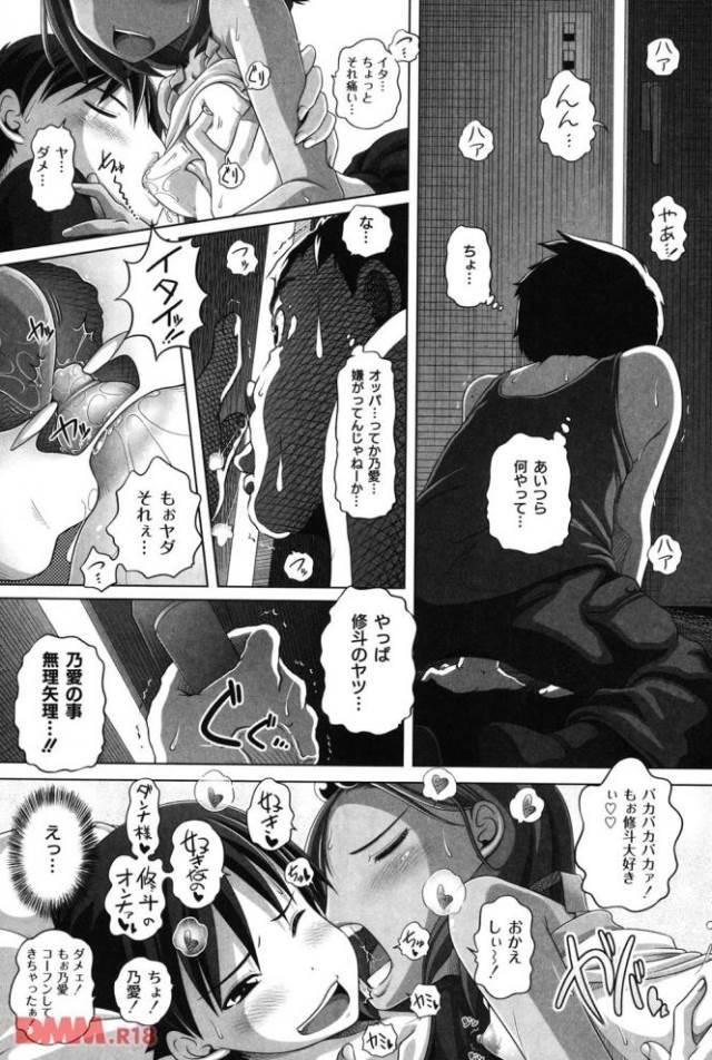 201606/b/bokuranokankei