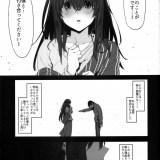 eromanga/sagisawa_humika_is_moteruのサムネイル画像