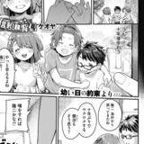 eromanga/shinrai_to_haishinのサムネイル画像
