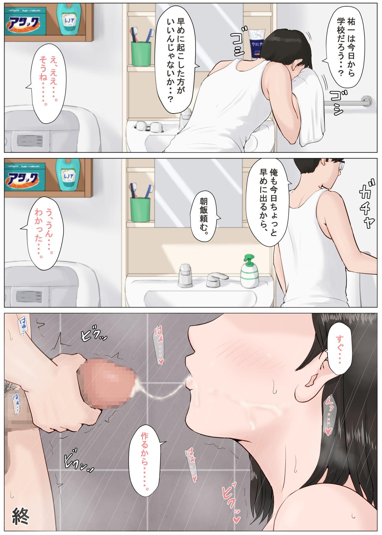 mom_janakya_iyaya51
