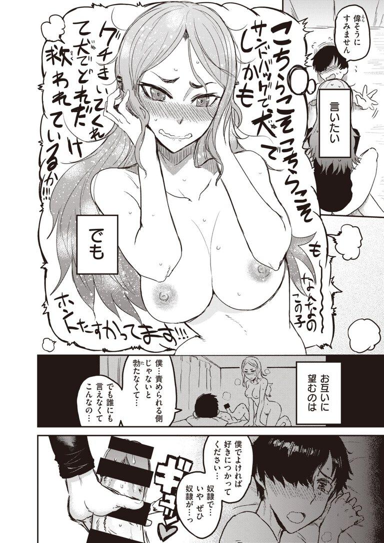 tokihanatsu11