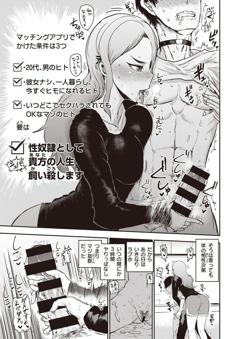 tokihanatsu6