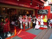 Cosplay store