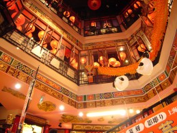Inside the Chinese Food Museum