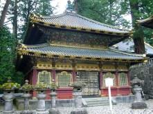 Old-Shrine