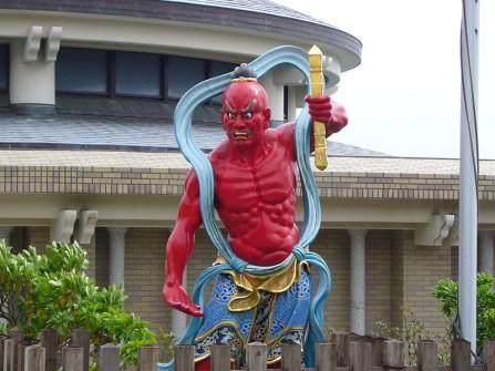 Fudomyo