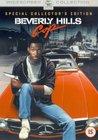 Beverley Hills Cop (1984)