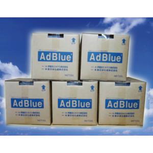 adblue_