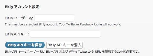 WP to Twitter  810miru  WordPress