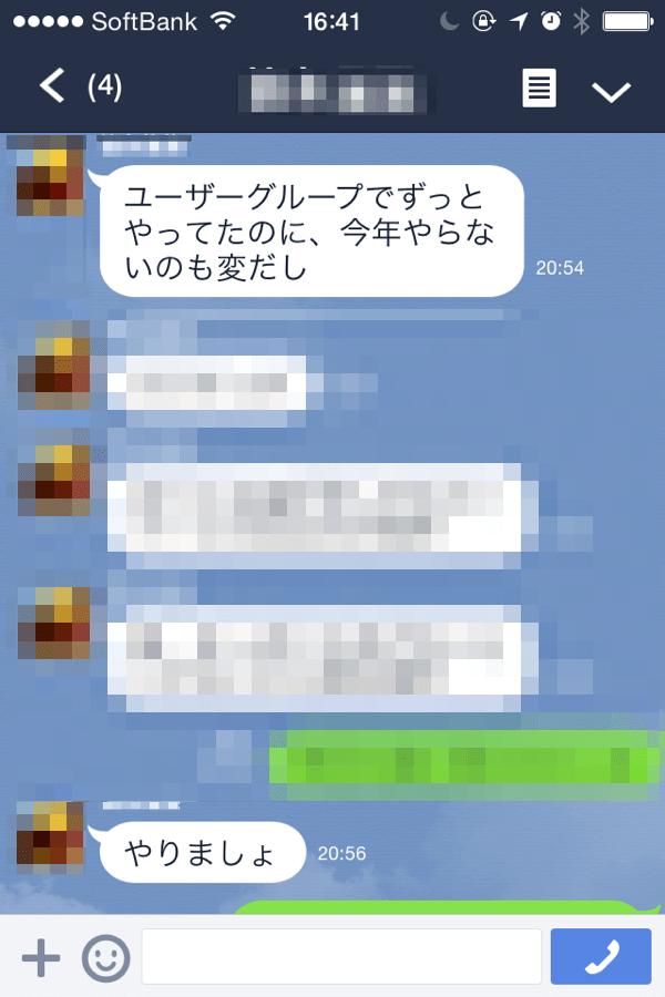 2014 07 03 16 41 56