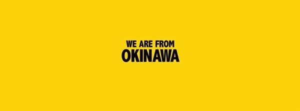 Pharrell Williams Happy We Are From OKINAWA YouTube