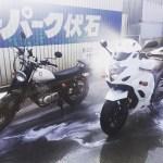 バイクの洗車