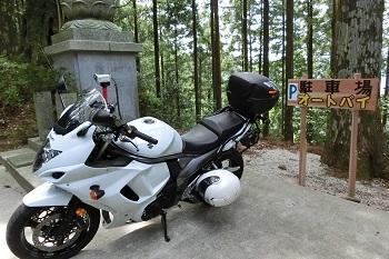 太龍寺のバイク置き場