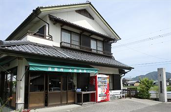 四国八十八カ所第34番種間寺の前にある小野商店