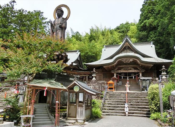四国八十八カ所第35番清滝寺