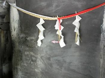 四国八十八カ所第35番清滝寺の薬師如来像