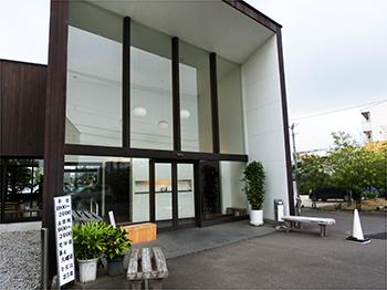 仏生山温泉・香川県高松市