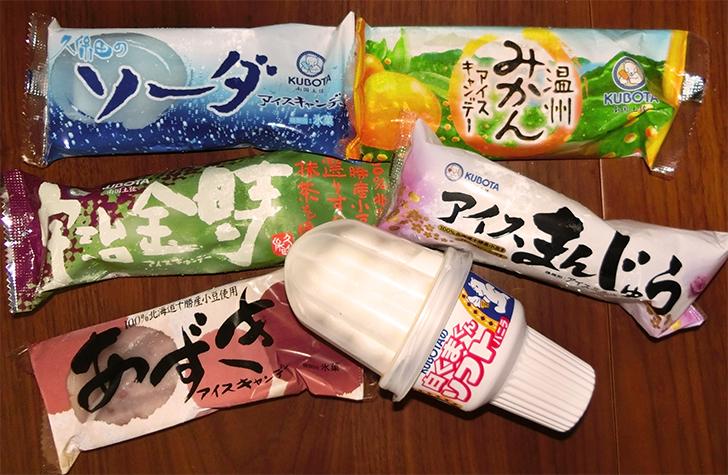 久保田食品のアイス
