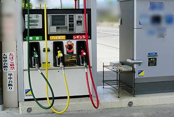 バイクお断りのガソリンスタンド