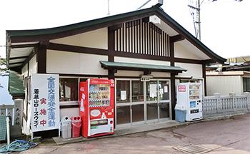 徳島・箸蔵山ロープウェイ