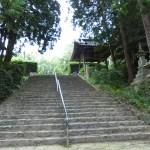 四国別格・萩原寺