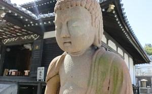四国八十八カ所霊場第78番・郷照寺(ごうしょうじ)