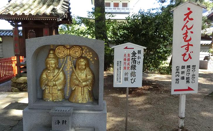 四国八十八カ所霊場第80番・國分寺(こくぶんじ)・良縁結び