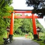 太皷谷稲成神社(たいこだにいなりじんじゃ)