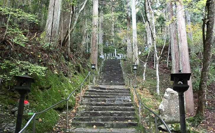 四国八十八カ所第45番岩屋寺・のぼり