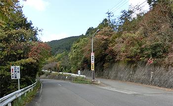 四国八十八カ所霊場第60番横峰寺への道
