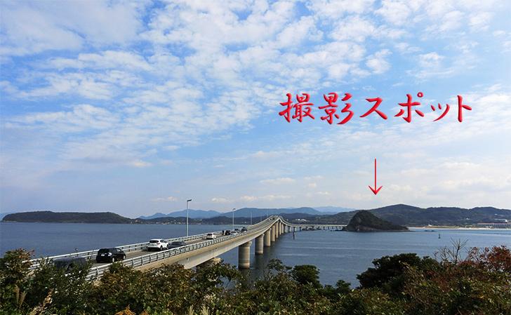 山口県下関市・角島大橋