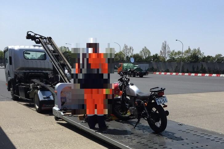 バイクのレッカー移動