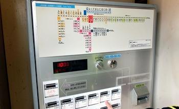 香川県・八十場駅