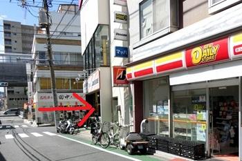 タイヤ交換・マッハ・東京